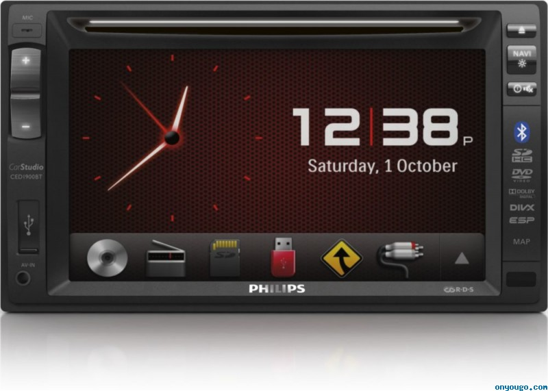 Touch screen car stereo with gps and bluetooth nz 6